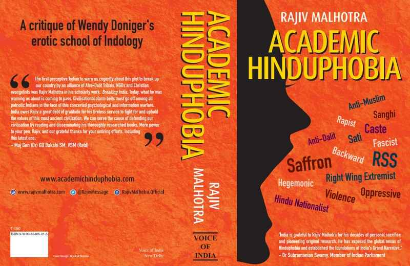 Academic_Hinduphobia
